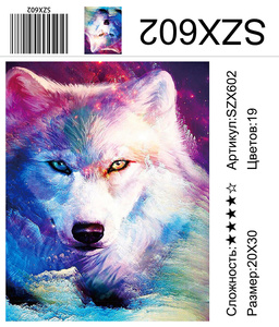 AM23 SZX602, 20х30 см