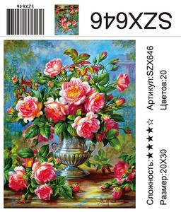 AM23 SZX646, 20х30 см