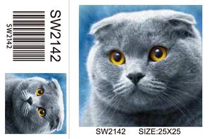 АМБПЧ SW2142, 25х25 см.