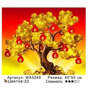 РН WA5249, 40х50 см