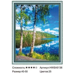 АБП45 HWSA5136, 40х50 см
