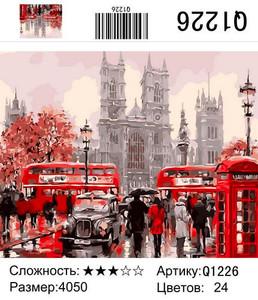 """РН Q1226 """"Лондон в красно-серых тонах"""", 40х50 см"""