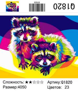"""РН Q1820 """"Радужные еноты"""", 40х50 см"""