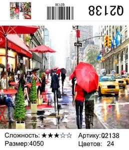 """РН Q2138 """"Красный зонт, желтое такси"""", 40х50 см"""