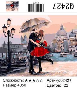 """РН Q2427 """"Поцелуй на мосту"""", 40х50 см"""