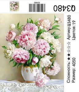 """РН Q3480 """"Букет пионов в белой вазе"""", 40х50 см"""