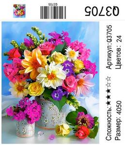 """РН Q3705 """"Яркие цветы в большой и маленькой вазах"""", 40х50 см"""