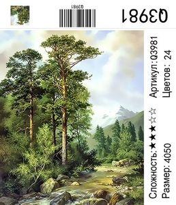 """РН Q3981 """"Таежная речка"""", 40х50 см"""