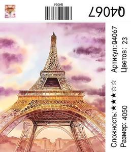 """РН Q4067 """"Эйфелева башня на розовом фоне"""", 40х50 см"""