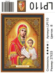 АМИ LP110, 27х33 см
