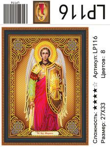 АМИ LP116, 27х33 см