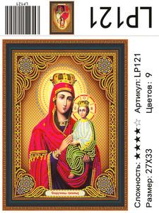 АМИ LP121, 27х33 см