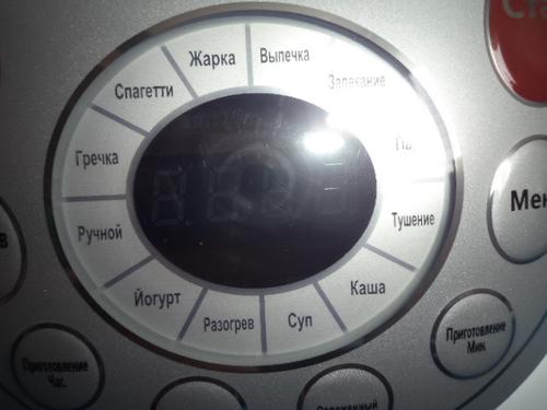 Мультиварка WB 101, 4л, 12 программ (фото, вид 6)