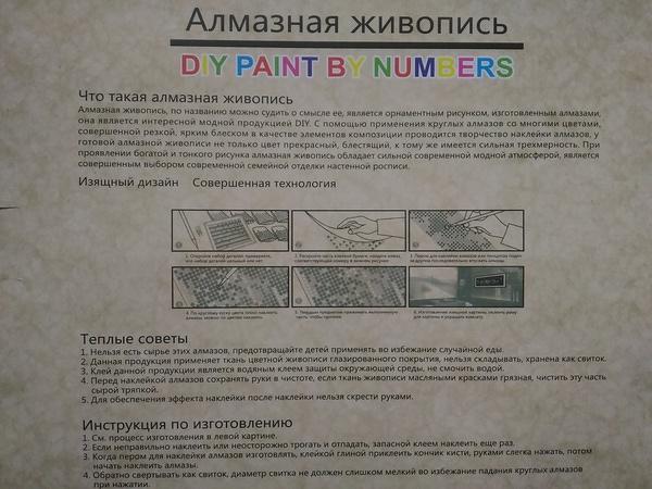 Содержимое нижеследующих наборов (фото, вид 1)
