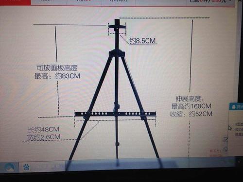 Мольберт телескопический, складной (фото, вид 1)