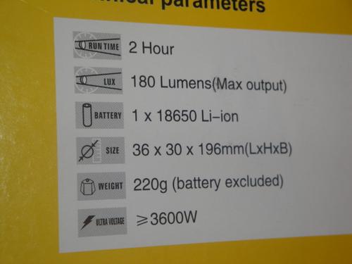 УЦНШ Фонарь-электрошокер 2012 TYPE (фото, вид 3)