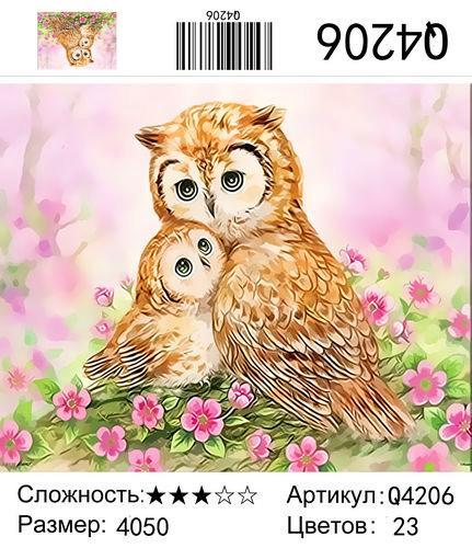 """РН Q4206 """"Мама-сова с совенком"""", 40х50 см"""