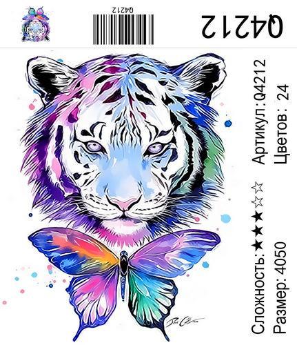 """РН Q4212 """"Тигр с бабочкой"""", 40х50 см"""
