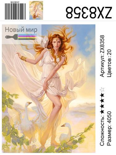 """АМ45 8358 """"Девушка и гуси"""", 40х50 см"""