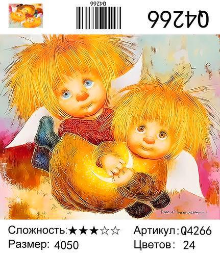 """РН Q4266 """"Пара домовят"""", 40х50 см"""