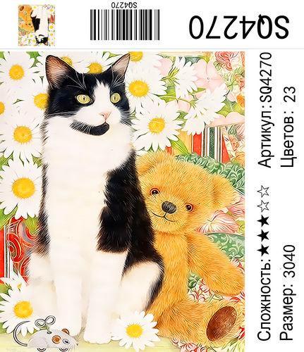 """РЗ SQ4270 """"Кот с мишкой"""", 30х40 см"""