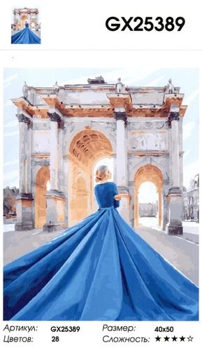 """РН GX25389 """"Девушка в синем платье"""", 40х50 см"""