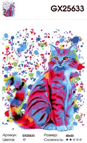 "РН GX25633 ""Красочная кошка"", 40х50 см"