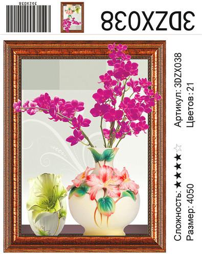 """АМ3D 038 """"Розовые цветы в круглом горшке"""", 40х50"""