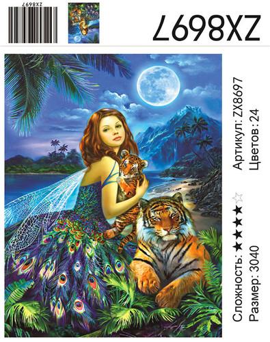 "АМ34 ZX8697 ""Фея и тигр"", 30х40 см"