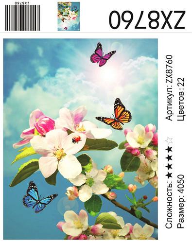 """АМ45 8760 """"Бабочки, небо, цветы"""", 40х50 см"""