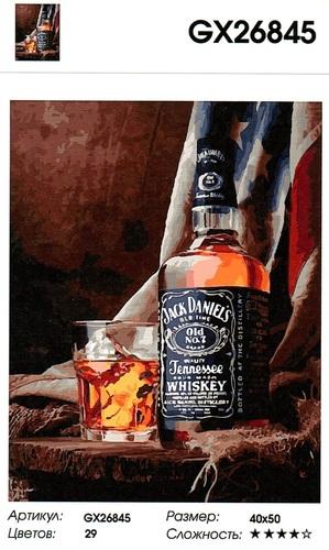 "РН GX26845 ""Джек и стакан"", 40х50 см"