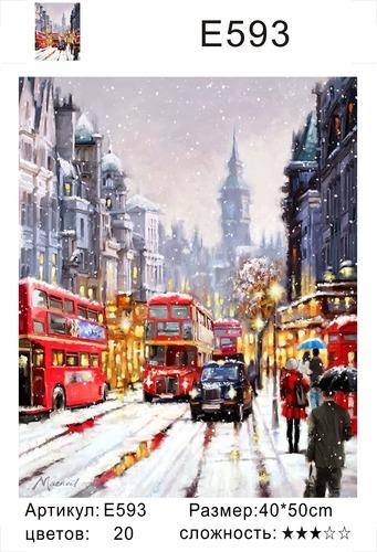 "РН Е593 ""Заснеженная улица в Лондоне"", 40х50 см"