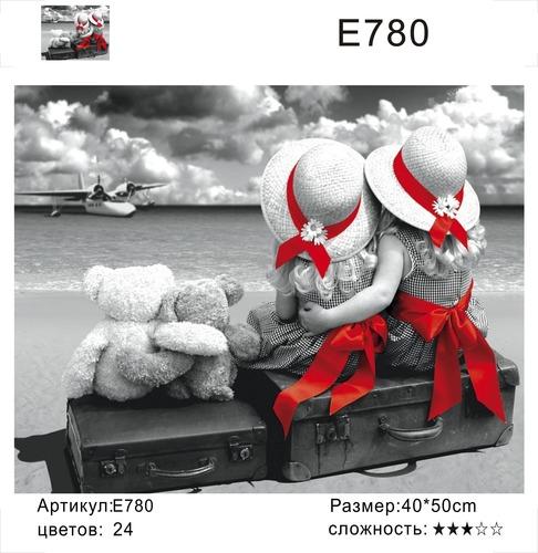 """РН Е780 """"Две девочки сидят на чемоданах"""", 40х50 см"""