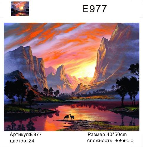 """РН Е977 """"Закат в горах"""", 40х50 см"""