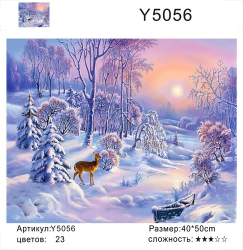 "РН Y5056 ""Косуля в зимнем лесу"", 40х50 см"