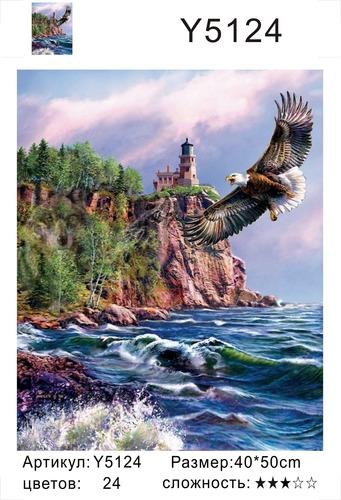 """РН Y5124 """"Орел на фоне маяка"""", 40х50 см"""