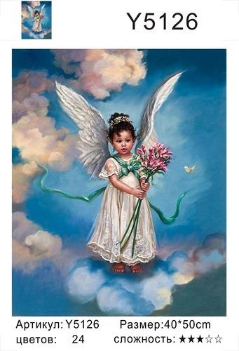 """РН Y5126 """"Девочка-ангел с цветами"""", 40х50 см"""