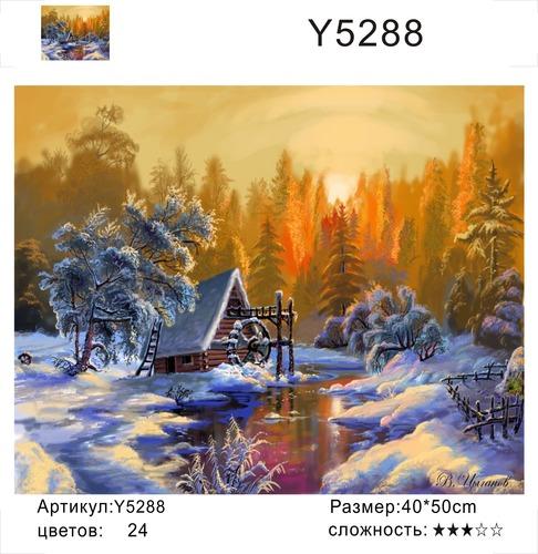 """РН Y5288 """"Водяная мельница у зимней реки"""", 40х50 см"""