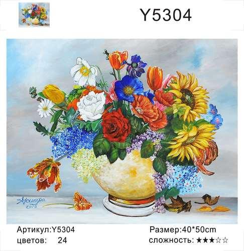 """РН Y5304 """"Букет разноцветных цветов"""", 40х50 см"""