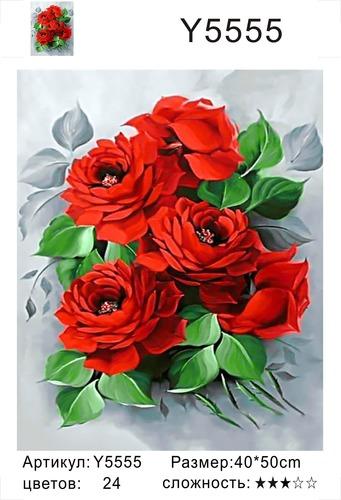 """РН Y5555 """"Красные розы на сером фоне"""", 40х50 см"""