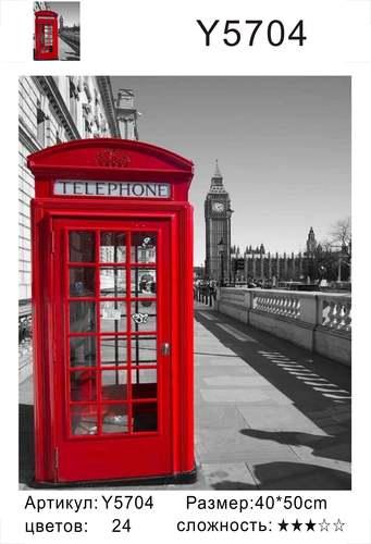 """РН Y5704 """"Красная будка в Лондоне"""", 40х50 см"""