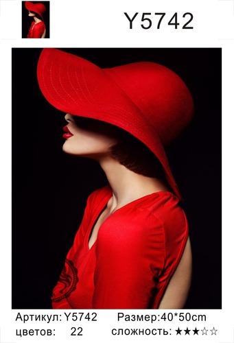 """РН Y5742 """"Девушка в красной шляпе"""", 40х50 см"""