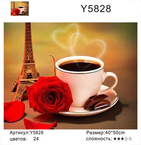 """РН Y5828 """"Кофе, роза, Эйфелева башня"""", 40х50 см"""