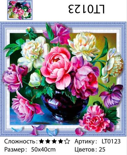 """АМ3D LT0123 """"Белые и розовые пионы в темной вазе"""", 40х50"""