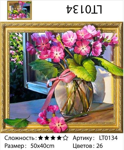 """АМ3D LT0134 """"Розовые цветы на подоконнике"""", 40х50"""