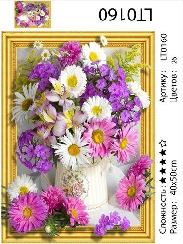 """АМ3D LT0160 """"Полевые цветы в белой вазе"""", 40х50"""