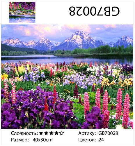 "АМ34 GB70028""Цветы на фоне озера"", 30х40 см"