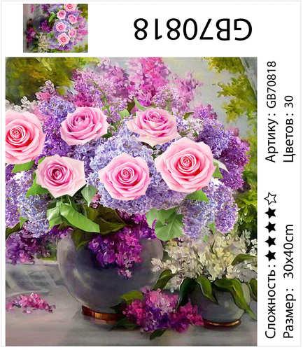 """АМ34 GB70818 """"Розы и сирень в двух кувшинах"""", 30х40 см"""