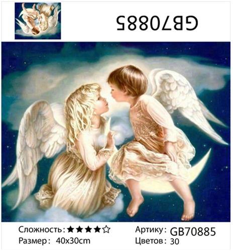 "АМ34 GB70885 ""Дети-ангелы на месяце"", 30х40 см"