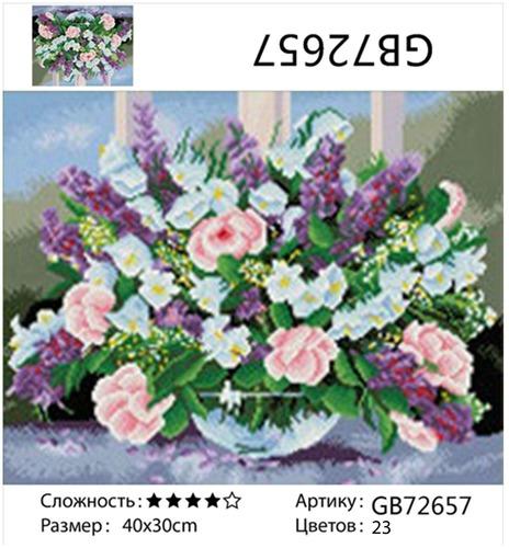 "АМ34 GB72657 ""Цветы 053"", 30х40 см"